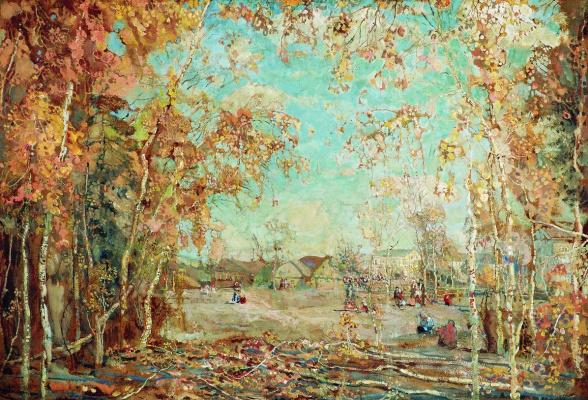 Isaac Brodsky. Autumn