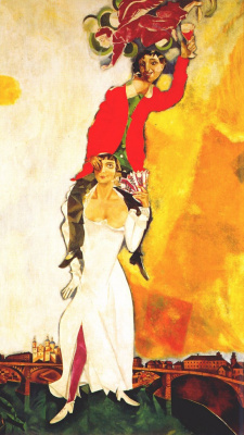 Marc Chagall. Double portrait with a glass of wine