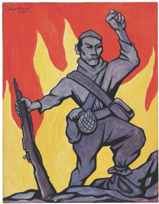 Диего Мария Ривера. Рисунок