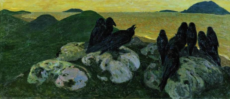 Nicholas Roerich. Sinister