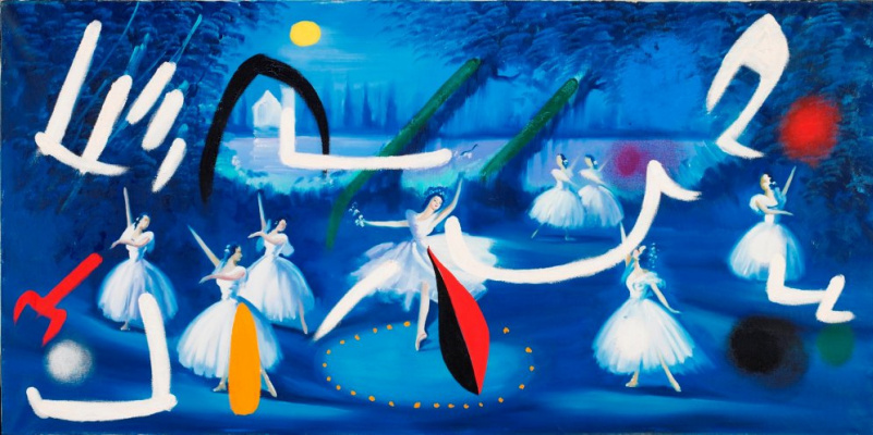 Joan Miro. Classical ballet