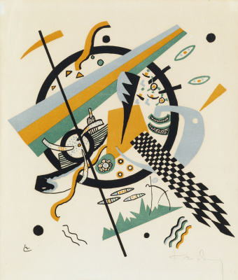 Wassily Kandinsky. Small worlds 4