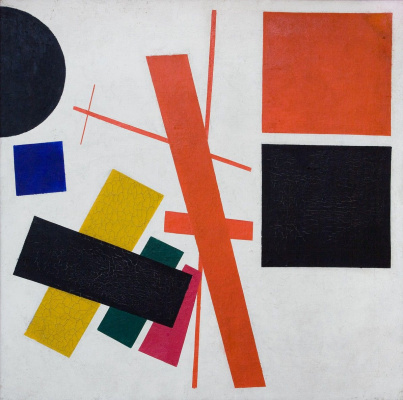 Kazimir Malevich. Suprematism, non-objective composition