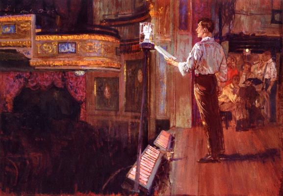 Остин Бриггс. Выступление