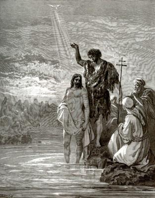 Поль Гюстав Доре. Иллюстрация к Библии: Крещение