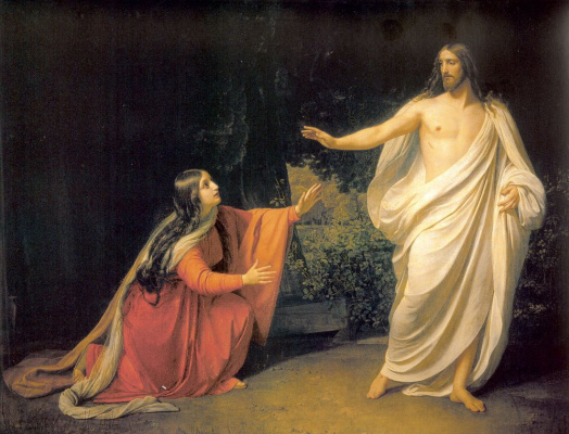 Alexander Andreevich Ivanov. The appearance of Christ to Mary Magdalene after the resurrection