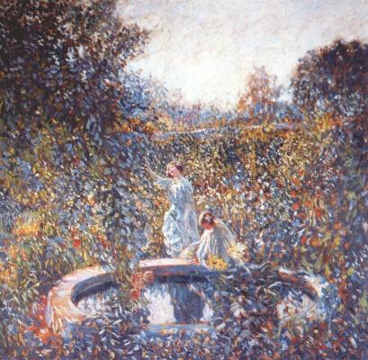 Фридрих Карл Фриске. Голубой парк
