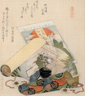 Katsushika Hokusai. Bridle District