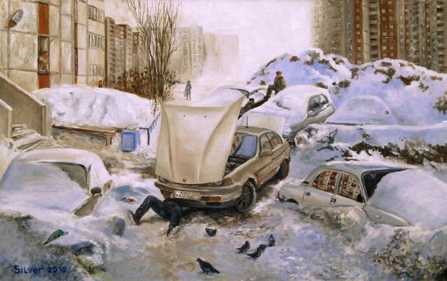 Evgeny Andreevich Kustov. Distortion of consciousness of his contemporaries. Snowy winter 2009-10.