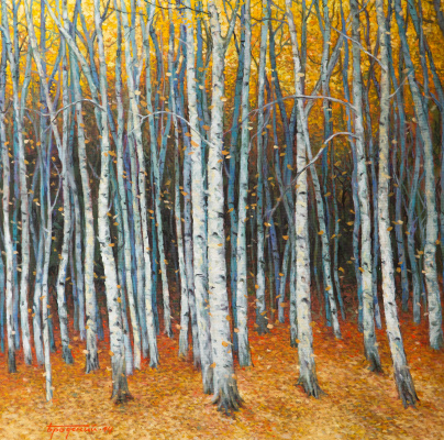 David Shikovich Brodsky. Quiet Autumn