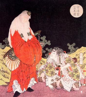 Яшима Гакутеи. Сюжет 10