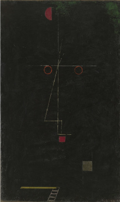 Paul Klee. Portrait of an Equilibrist
