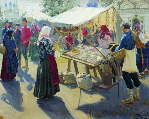 Иван Семенович Куликов. Базар с баранками. 1910