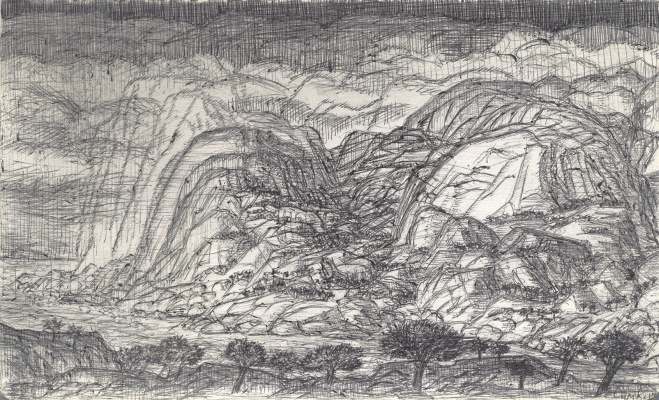 "Sergey Nikolaevich Simkin. ""Rocks. Stream. Sky."" fig. 1"