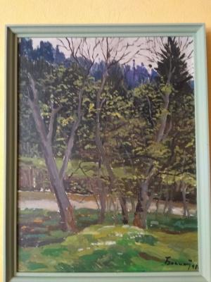 "Joseph Iosifovich Bokshay. ""Landscape"""