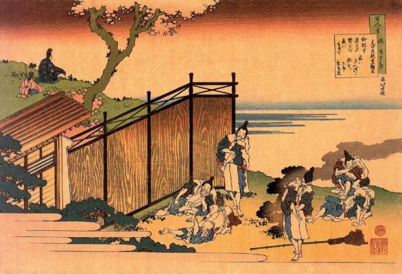 Katsushika Hokusai. Onakatomi Yoshinobu Ason