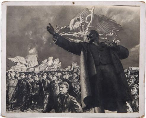 Эль Лисицкий. Макет плаката с изображением В. И. Ленина