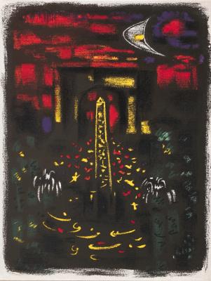 Андре Массон. Площадь Согласия и Триумфальная арка, Париж