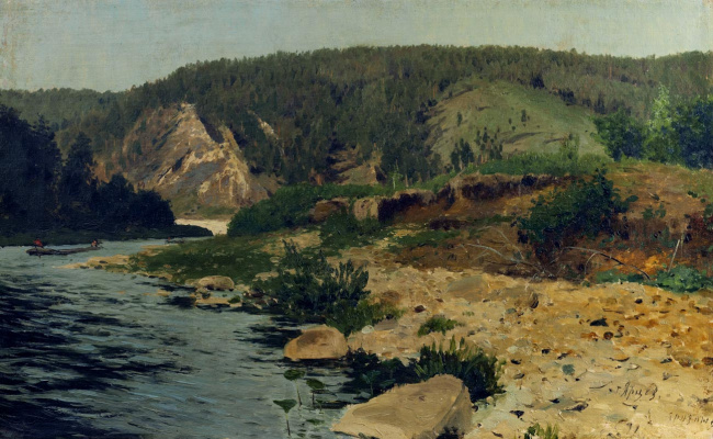 Григорий Федорович Ярцев. Горный пейзаж с рекой