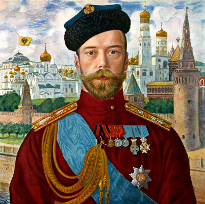 Boris Kustodiev. His Imperial Majesty the sovereign Emperor Nicholas Alexandrovich autocrat of all the Russias