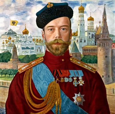Борис Михайлович Кустодиев. Его императорское величество государь император Николай Александрович Самодержец Всероссийский