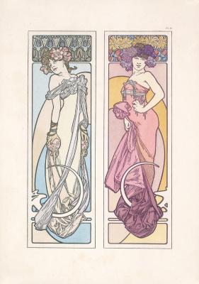 Decorative sheet No. 45
