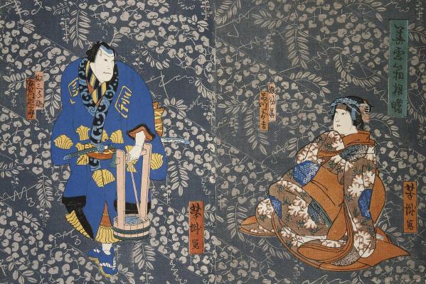Диптих Актеры Фудзикава Томокити III и Дзицукава Энсабуро
