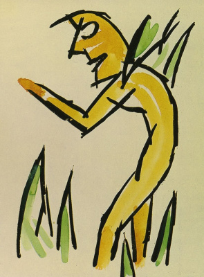 """Mikhail Larionov. Heck. Illustration from lithographed book by A. Kruchenykh """"Half-Lived"""""""