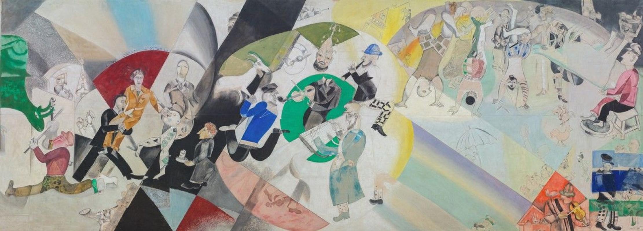 Марк Захарович Шагал. Введение в еврейский театр