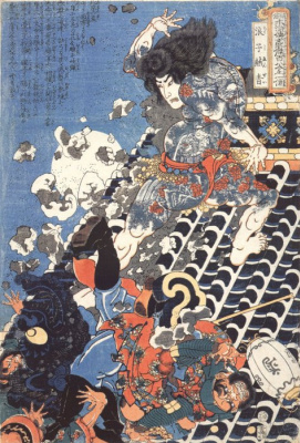 "Utagawa Kuniyoshi. Yan Qing Dynasties. Waster, spendthrift. 108 heroes of the novel ""water margin"""