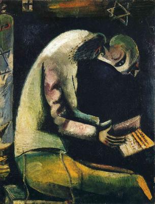 Marc Chagall. A Jew at prayer