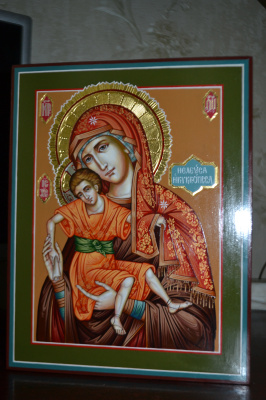 Alexander Alekseevich Zubko. Gracious Icon of the Blessed Virgin