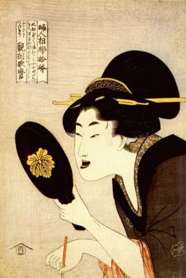 Kitagawa Utamaro. Woman gathering for the ceremony of blackening the teeth