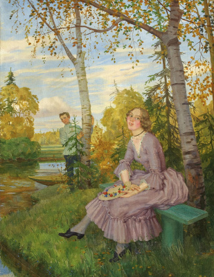 Constantin Somov. Meeting in the Park