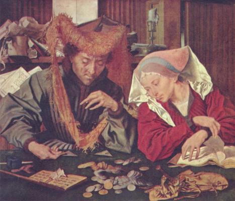 Маринус ван Реймерсвале. Меняла и его жена