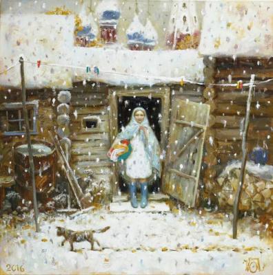 Julia Andreevna Petrova. Cover