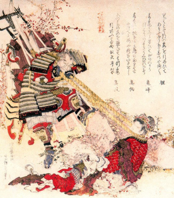 Katsushika Hokusai. Japanese and Chinese Heroes for the Soramitsuya Circle