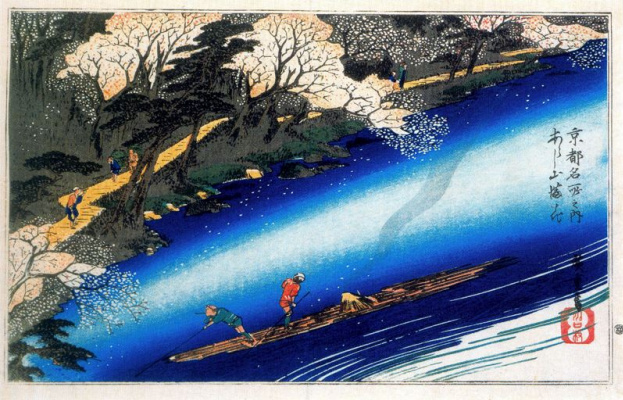 Utagawa Hiroshige. Cherry blossoms in full bloom above the river in Arashiyama, from the series famous places of Kyoto