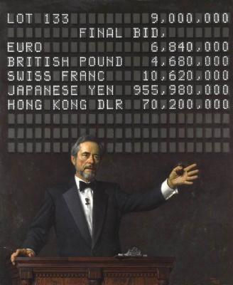 Даниэль Грин. Аукцион