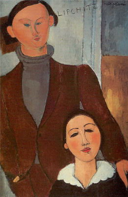 Амедео Модигилиани. Мужчина и женщина
