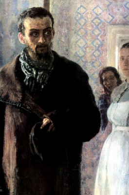 Ilya Efimovich Repin. Did not expect. Fragment