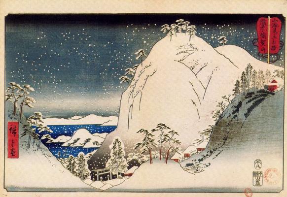 Utagawa Hiroshige. Snowy mountain Yuga, in the province of Bizen