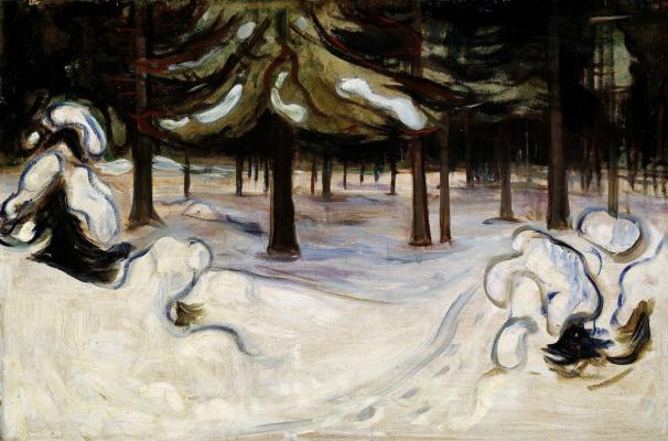 Эдвард Мунк. Зима в лесу
