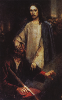 Vasily Ivanovich Surikov. Healing of the blind man by Jesus Christ