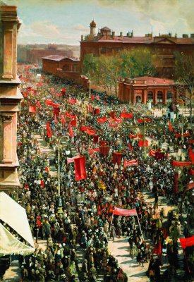 Isaac Brodsky. May Day demonstration on Prospect 25 October