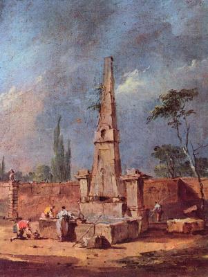Francesco Guardi. Capriccio