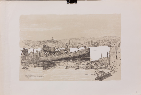 Pavel Yakovlevich Kirpichev. Sevastopol, May 1944. Self-propelled barge at the Dynamo water station.