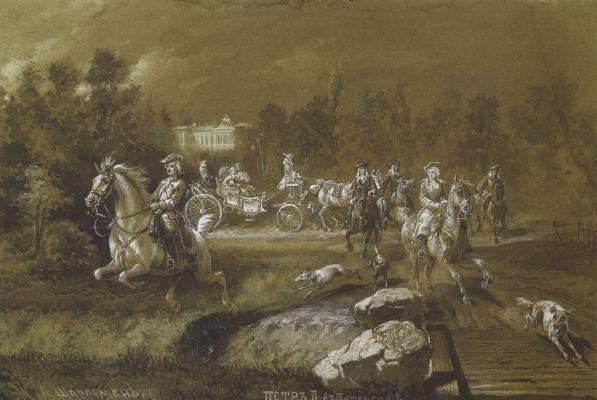 Петр II в Петергофе