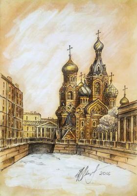 Елена Коновалова. Спас на Крови
