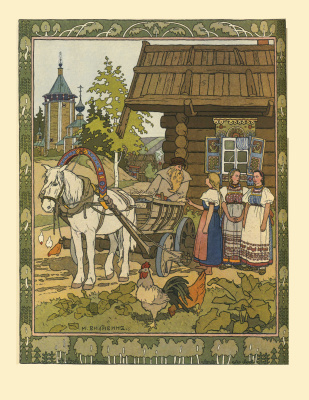 "Ivan Yakovlevich Bilibin. Illustration for the book ""Finista Jasna-Sokol"""